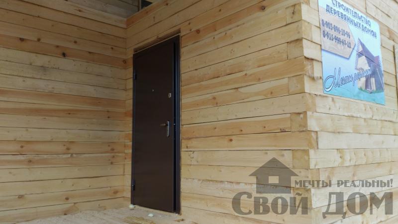 Дом 8 на 11 по проекту Брус 11 из  бруса 150 150 мм в Железнодорожном. Фото 69