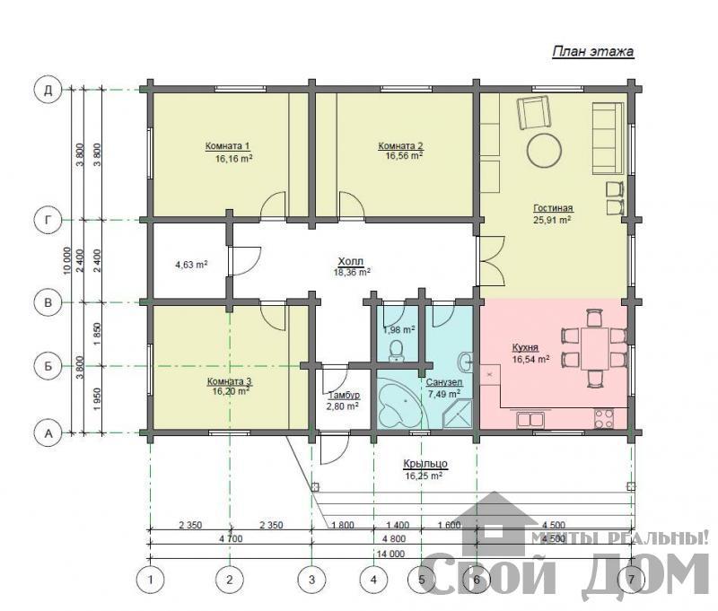 БРУС - 34. Дом 10*14 м